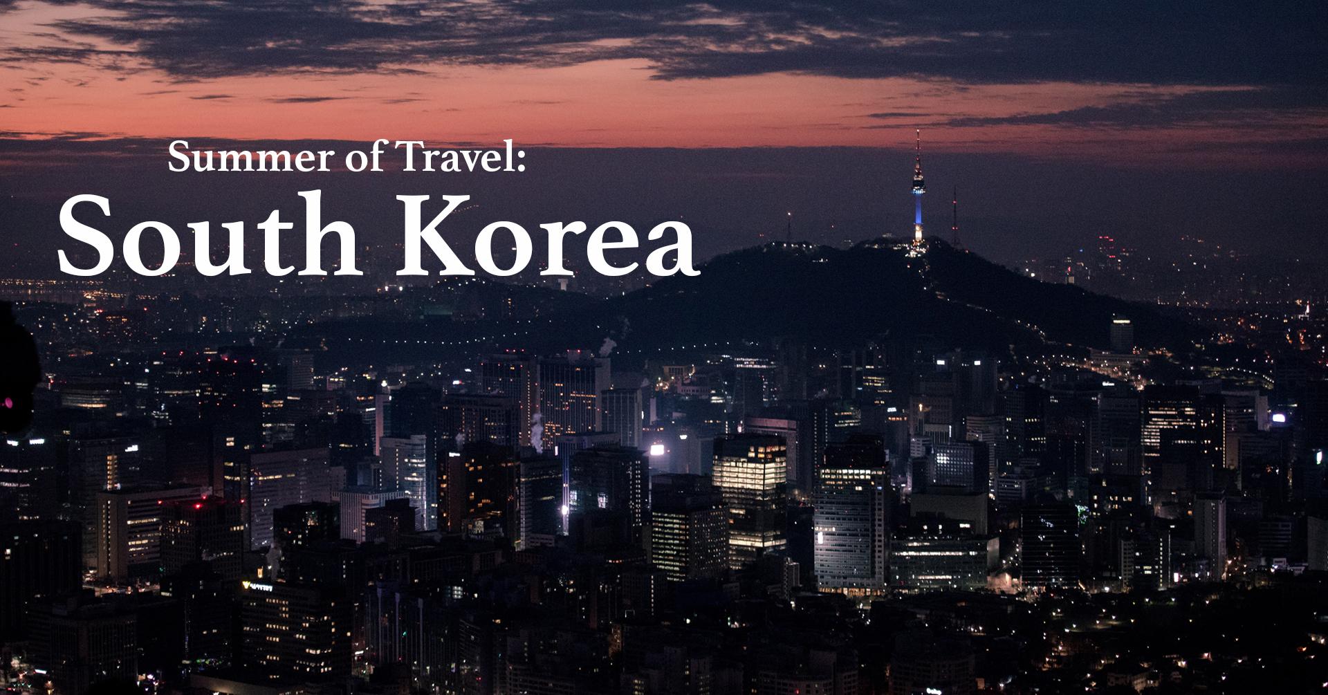 An image of Seoul, South Korea, with